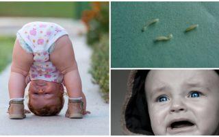 Симптомы и лечение остриц у ребенка