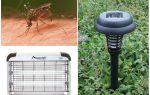 Фонари от комаров для улицы и дома