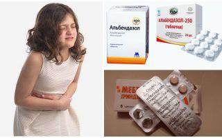 Препараты от паразитов для детей