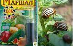 Средство Маршал от колорадского жука