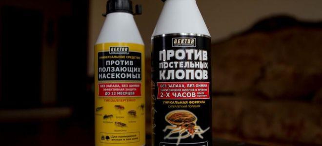 GEKTOR против постельных клопов и ползающих насекомых