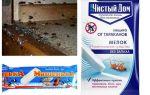 Эффективная отрава для тараканов