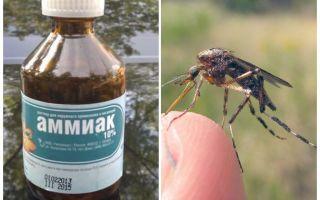 Нашатырный спирт от комаров