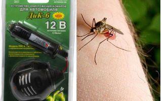 Средства от комаров в машину