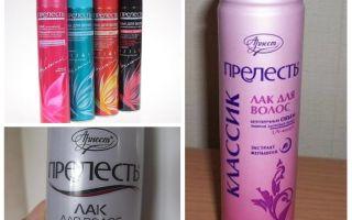 Как избавиться от вшей и гнид с помощью лака для волос