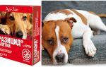 Глистогонные средства для собак