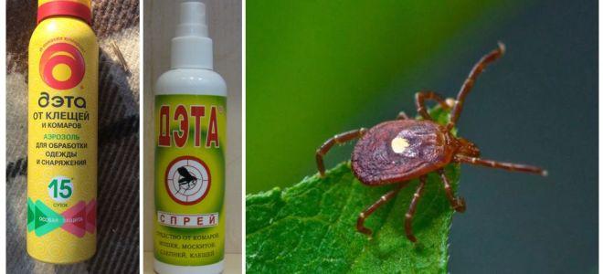 Средства Дэта от клещей и комаров