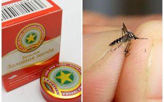 Бальзам звездочка от комаров