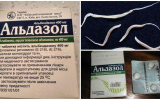 Таблетки Альдазол