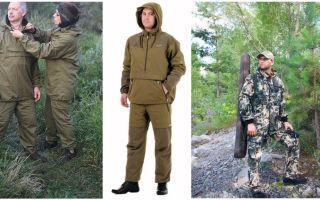 Противоклещевые костюмы для человека