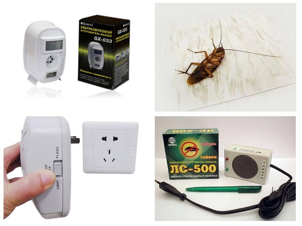 ультразвуковые отпугиватели насекомых в квартиру