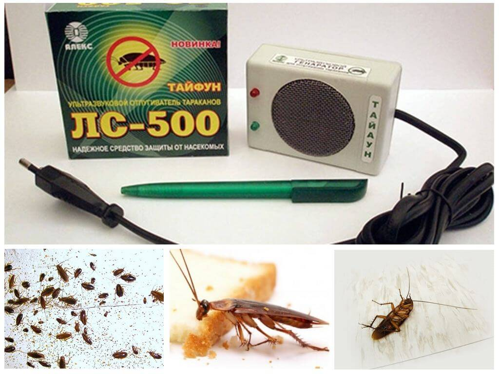 электронные отпугиватели от тараканов