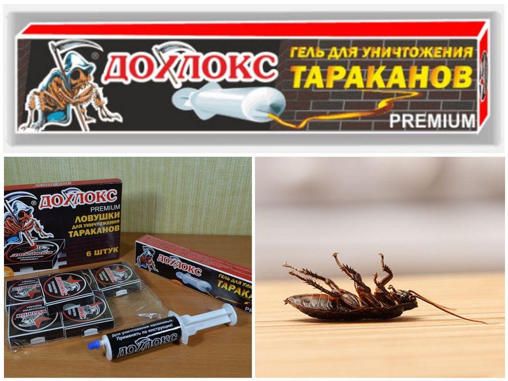 ловушки для тараканов комбат инструкция