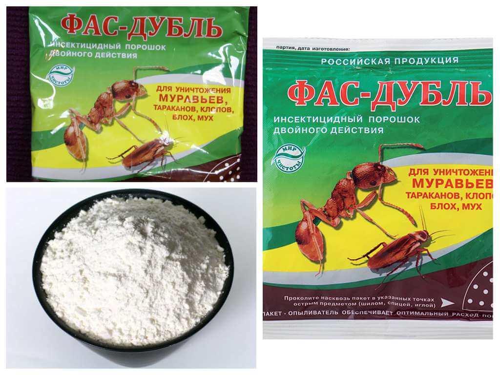 Фас дубль от муравьев – отзывы и инструкция по применению.