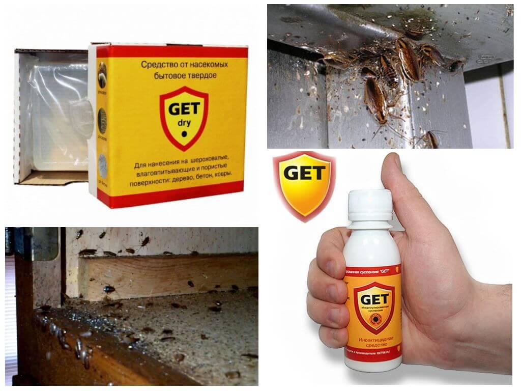 Средство Гет от тараканов