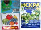 Препараты от белокрылки на капусте