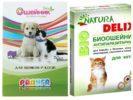 Био-ошейники для котят