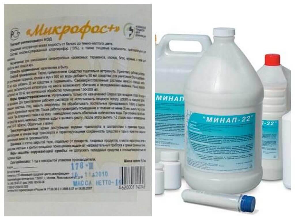 Микрокапсульные препараты от клопов