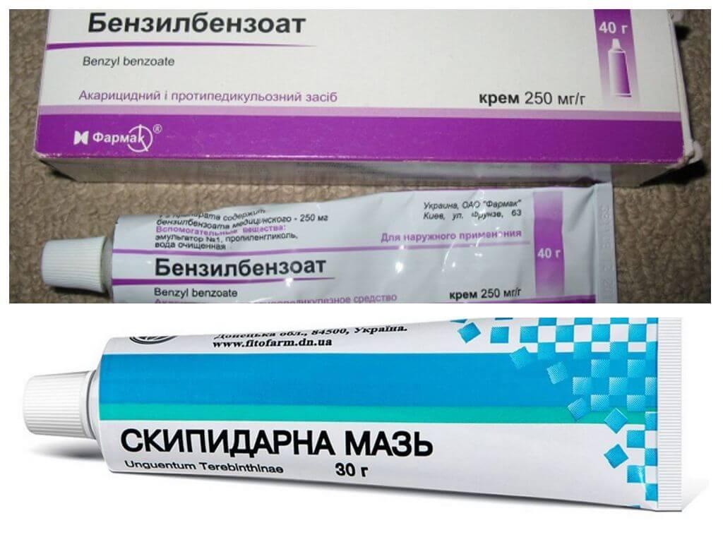 препараты уничтожения паразитов в организме