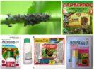 Биологические и химические препараты