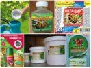 Биологические и химические средства от вредителей