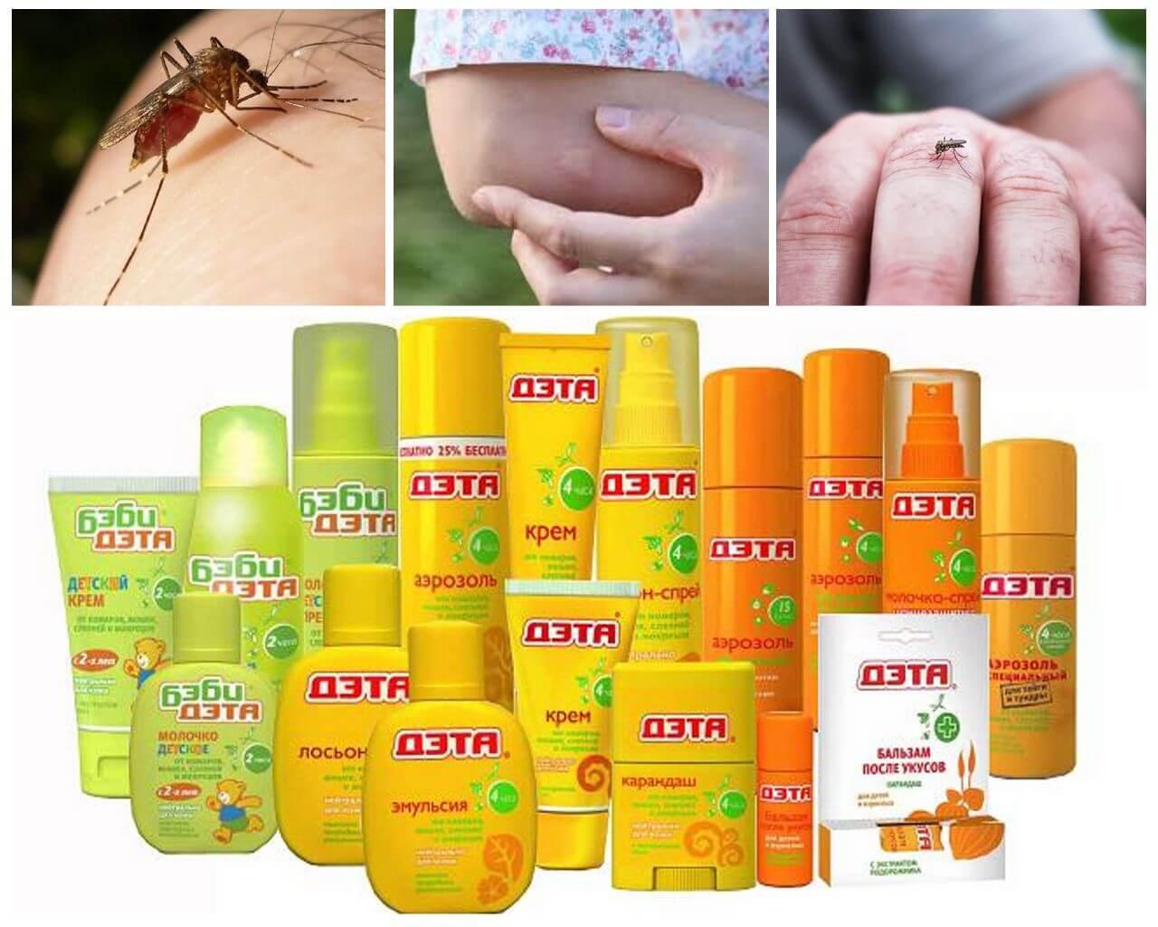 Дэта от комаров