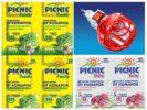 Пластинки от комаров Пикник