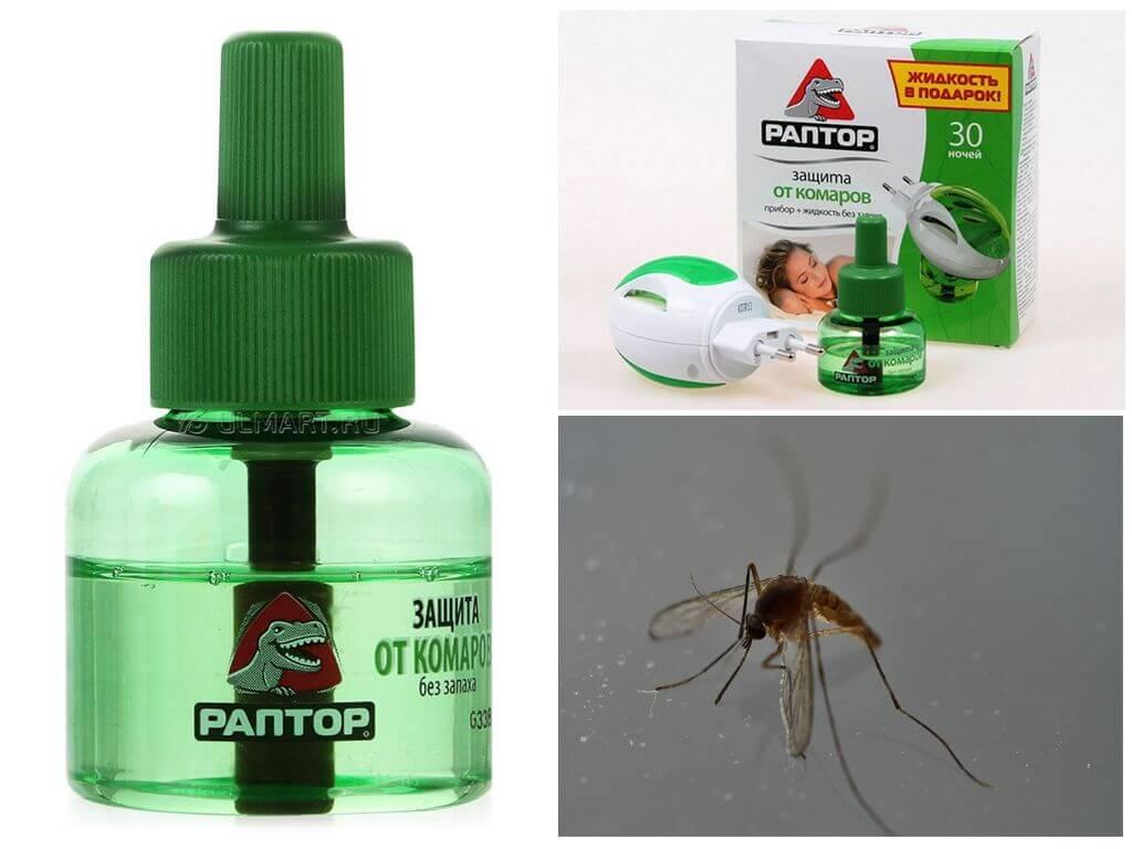 Средство Раптор от комаров