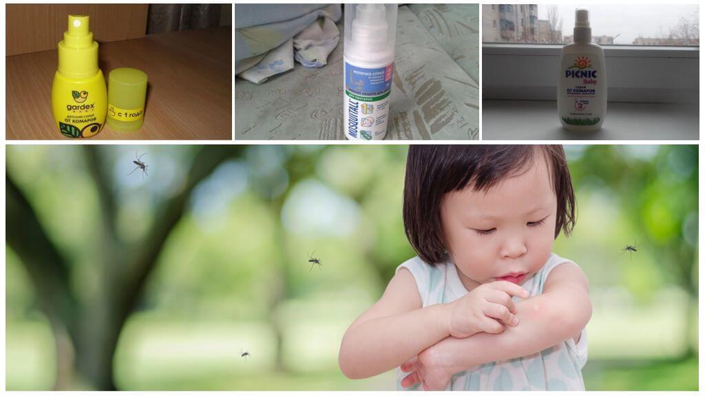 Эффективные средства от комаров для детей от 1 года