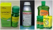 Инсектицидные препараты для борьбы с комарами
