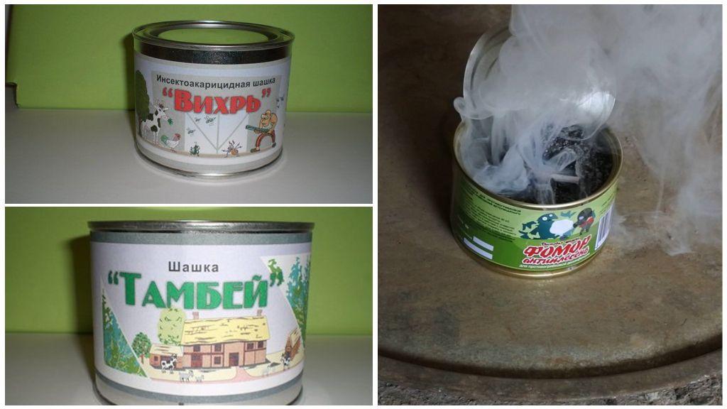 Шашки для обработки помещения от комаров