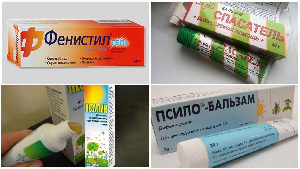 Средства, помогающие лечить укусы комаров