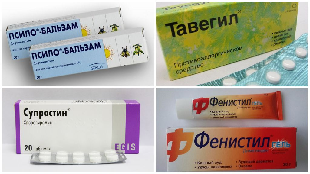 Лекарства для лечения укусов насекомых