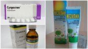 Лекарства при укусах насекомых