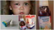 Препараты для лечения укусов насекомых