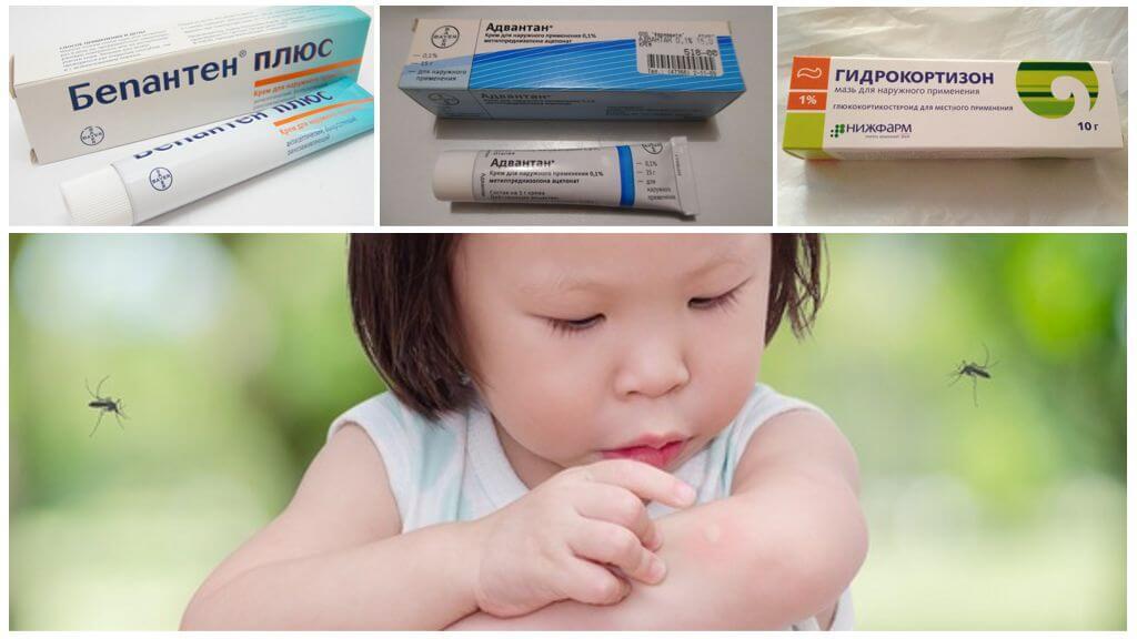 Мази, применяемые при укусе комара у детей