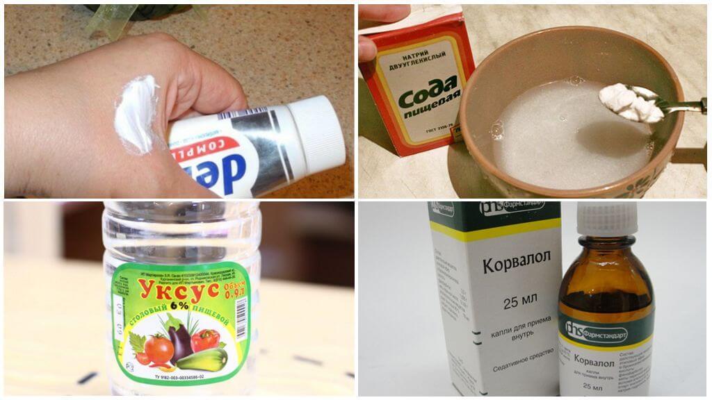 Народные средства при укусе комара