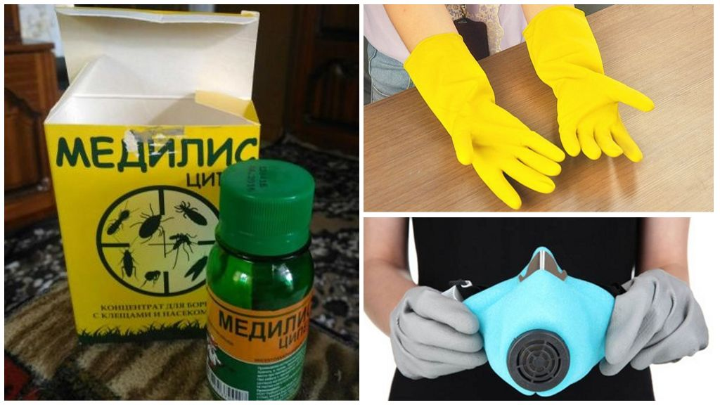 Меры безопасности при работе с препаратом Медилис Ципер