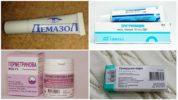 Препараты для лечения демодекоза