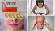 Побочные эффекты от препарата Доксициклин