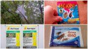 Химические препараты против гусениц