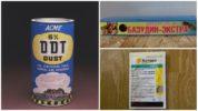 Профессиональные средства от капустной мухи