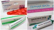Лечение демодекоза кожного покрова головы