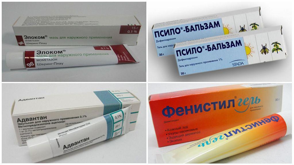 Препараты для обработки укуса осы
