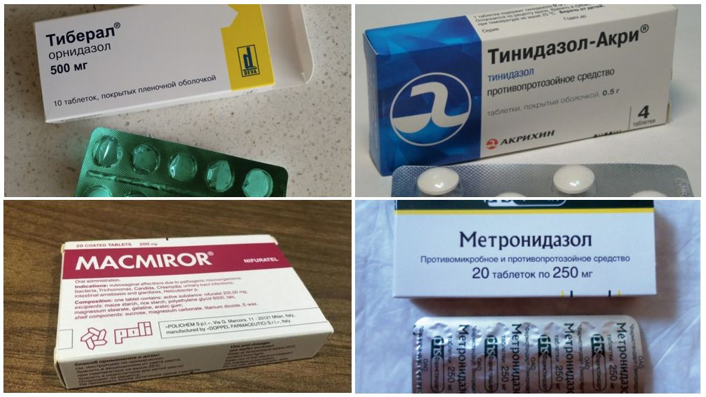 Лекарства от лямблиоза