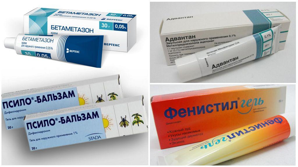 Лекарства при аллергии на укус