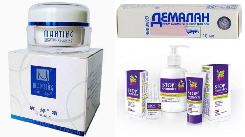 Средства для лечения демодекса