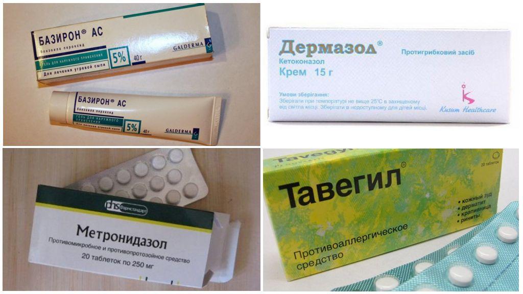 Лечение демодекса