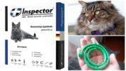 Ошейник Инспектор от клещей для кошек