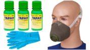 Средства защиты при работе с Тараном
